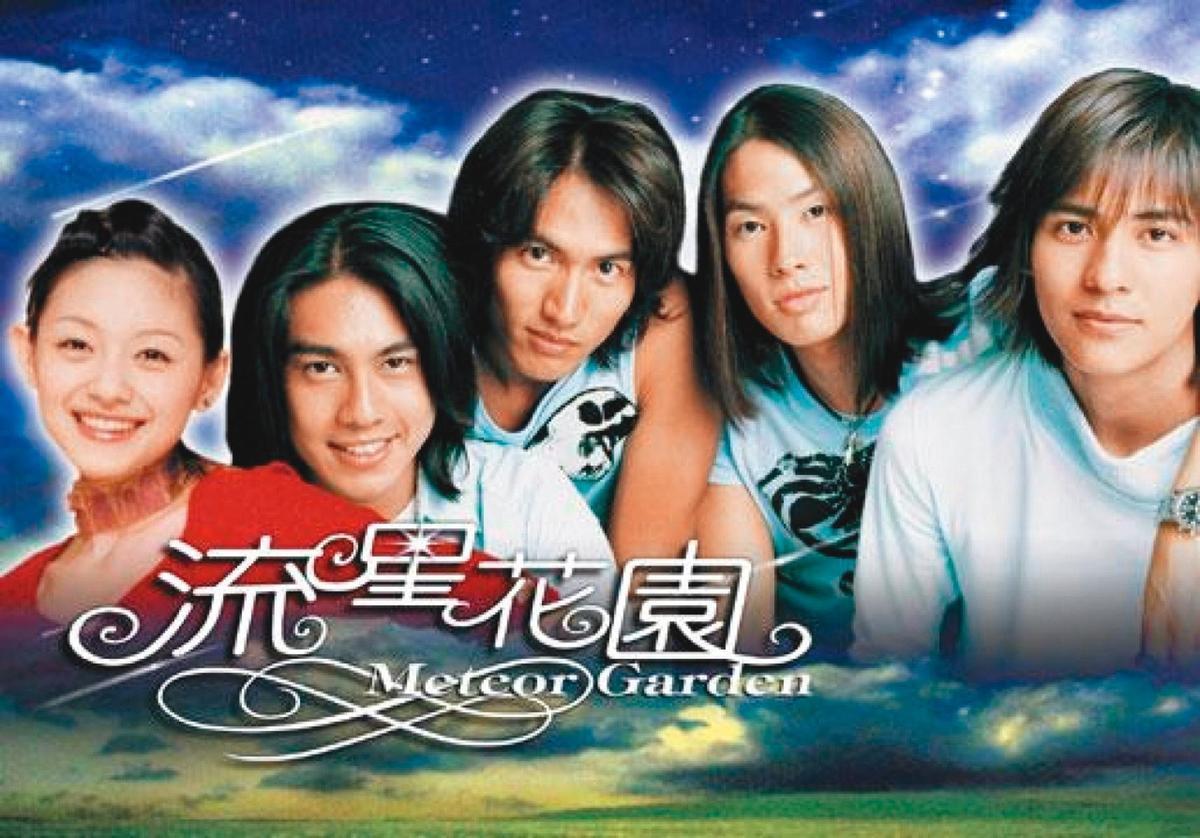 2001年的台灣偶像劇《流星花園》紅遍亞洲,以言承旭為首的F4,與飾演杉菜的大S身價都暴漲,在亞洲各地都有不少影迷。