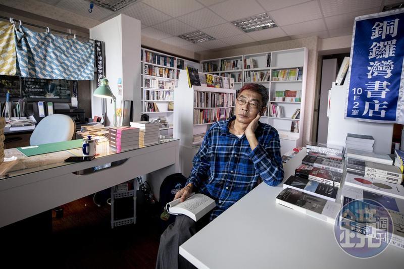 開幕前夕,林榮基坐在群書環繞的小書店中,若有所思。這裡也是他的住所,左方布簾後方就是他的睡床。