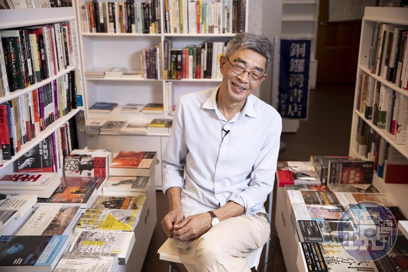 林榮基談起自己曾誤會台灣人詐騙,差點報警,談起自己身為香港人的防衛心,顯得有點不好意思。