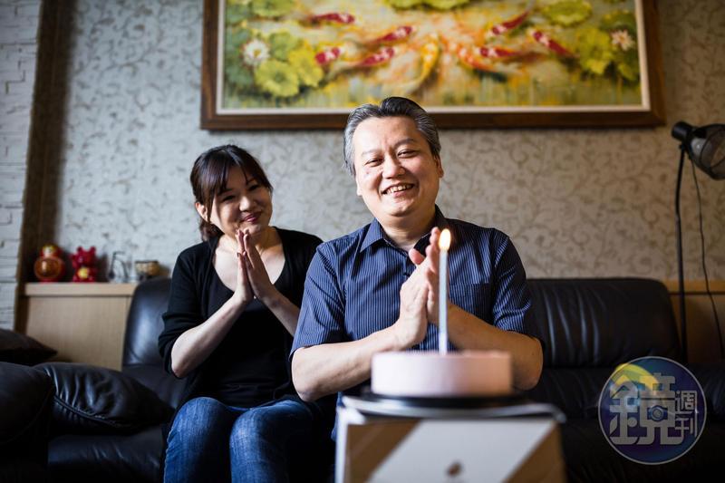 採訪這天正好是陳志金48歲生日,與太太一同慶生。