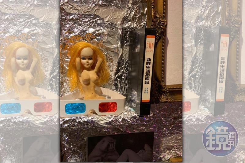 村西透在80年代拍攝的3D A片,在台灣也有盜版,並配有紅藍眼鏡,標籤上還標名女主角為黑木香。