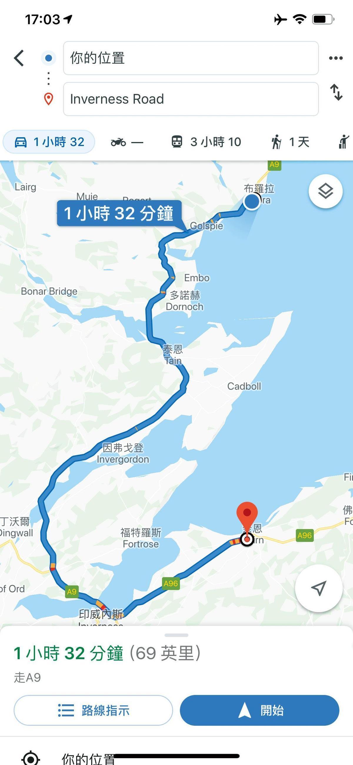 從蘇格蘭斯貝賽往北開,前進位於布羅拉的酒廠,車程約1.5小時。