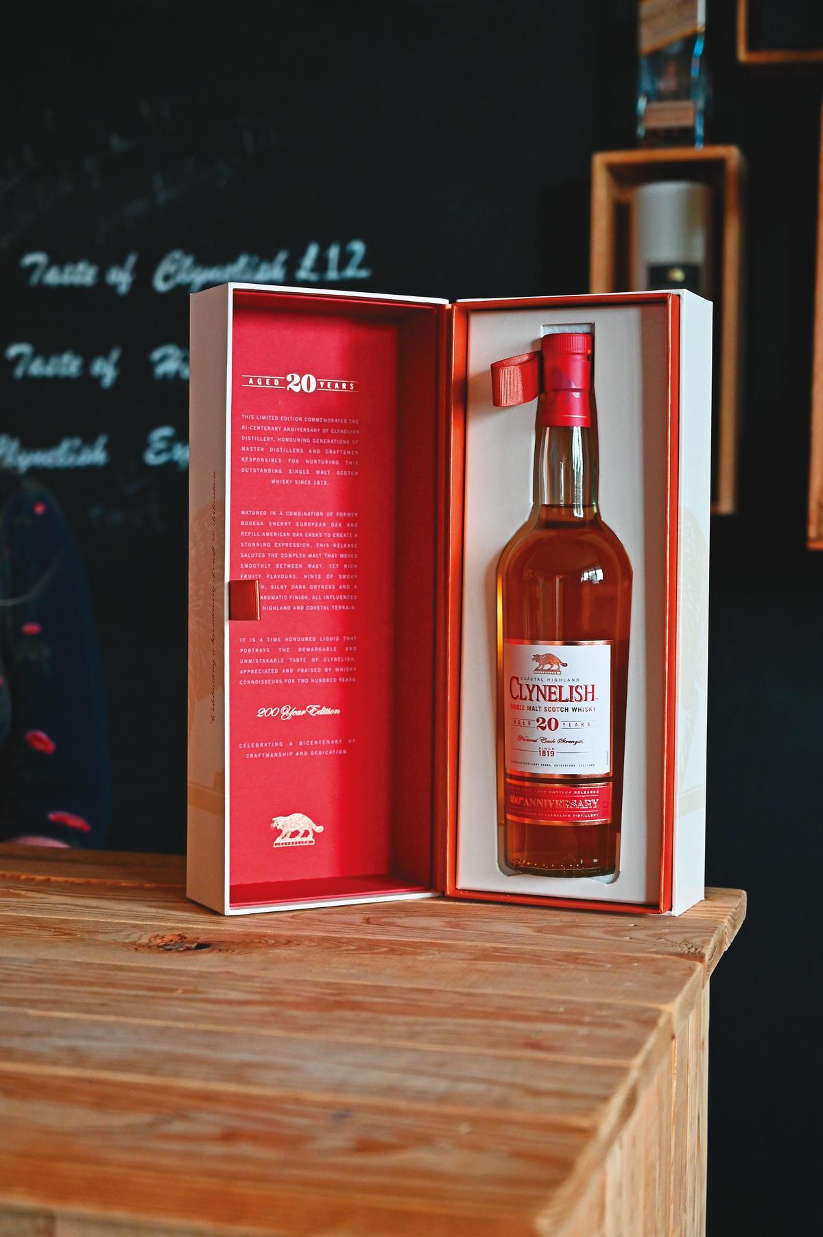 酒廠建廠200週年推出的克里尼許20週年紀念酒,可惜看得到喝不到。