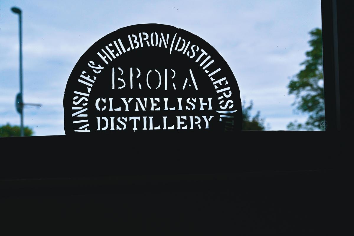 看到「Brora」這個字樣,威士忌迷們的心跳可是不自主地加快呢。