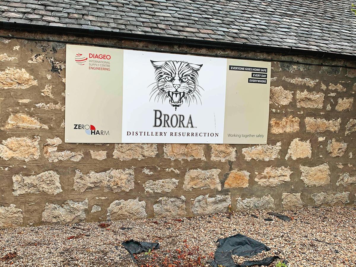 在克里尼許酒廠,布羅拉酒廠的名字也常出現,在威士忌迷的心中,它彷彿從未關廠。