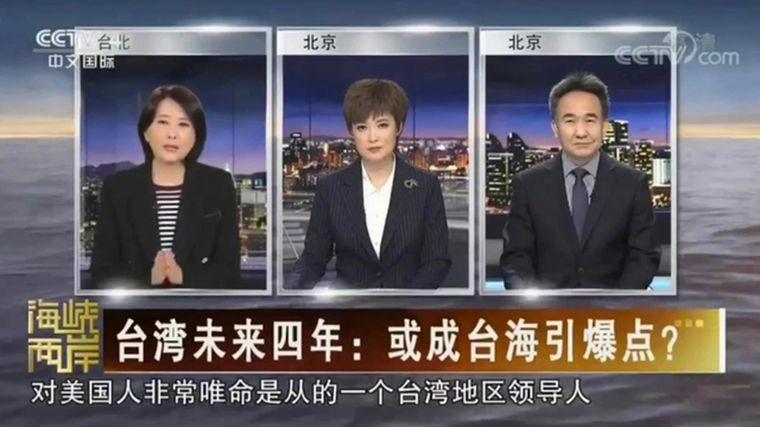 王鴻薇(左)表示,美國只把台灣當成一個棋子,批評蔡英文對美國唯命是從。(翻攝自央視畫面)
