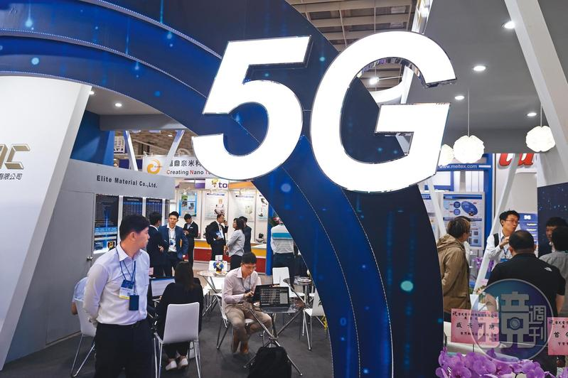 5G時代來臨,台灣網通廠商將可組成國家隊,爭取千億元以上商機。