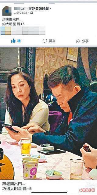 澎恰恰(右)與光碟案女主角盧靚(左)去年同桌吃飯,最後上演大和解戲碼。(翻攝自爆料公社)