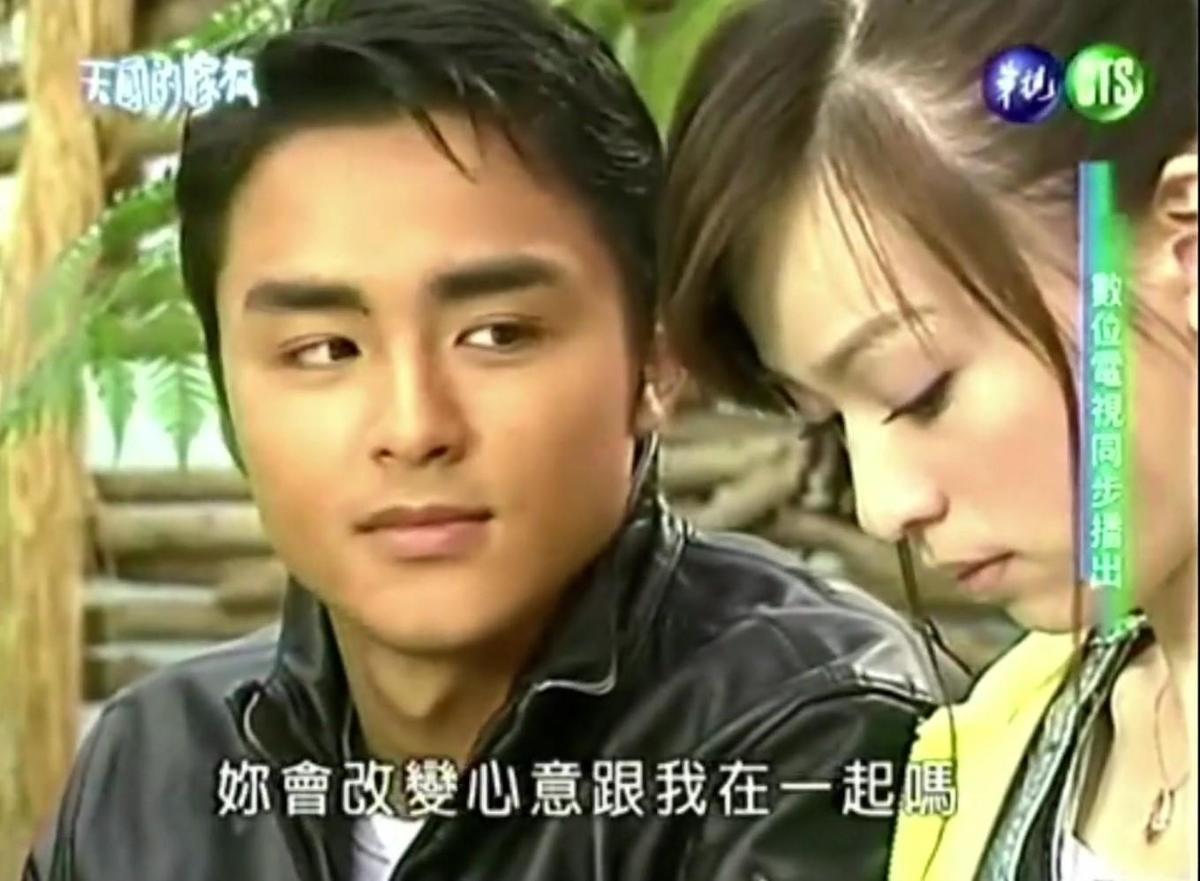 明道與王心凌16年前合作《天國的嫁衣》拍出好交情(網路圖片)