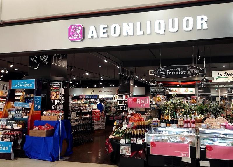 日本的商家紛紛營業自肅,超市是少數仍繼續營業的商業場所之一。(圖片來源:推特)