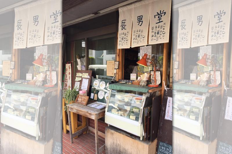 不捨孩子挨餓東京便當店推愛心便當。(翻攝長男堂官網)