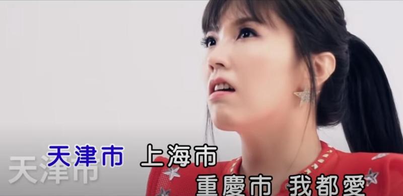 劉樂妍從未曝光的單曲〈CHINA〉,突然被放上YouTube播出,再度引發網路熱議,甚至還被人狠酸「魔音傳腦」。(翻攝自YouTube)