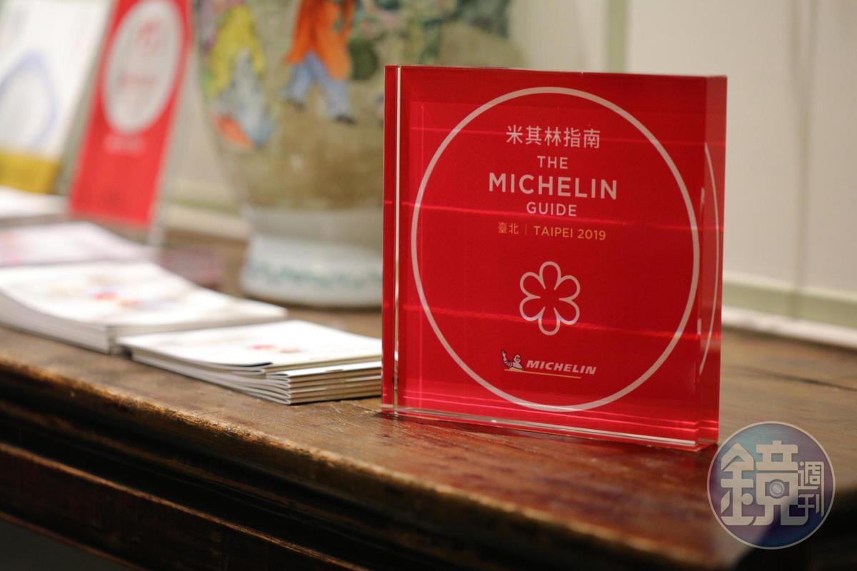 獲得米其林一星餐廳的山海樓因應疫情推出精緻餐盒。