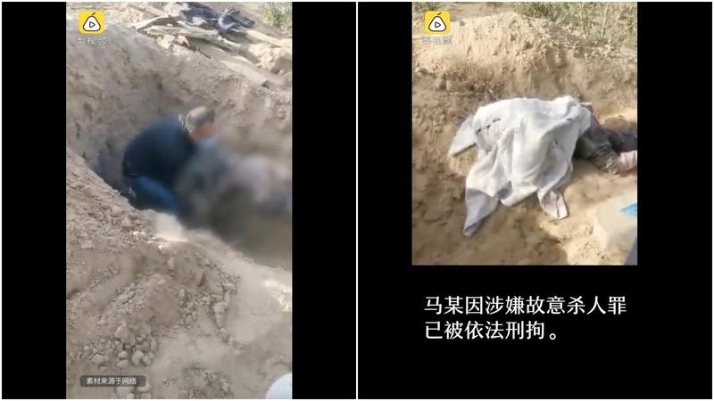 中國陝西一名男子將自己的母親活埋在廢棄墓坑,直到妻子察覺有異狀才讓整起事件曝光。(翻攝CHINA NEWS YouTube頻道)