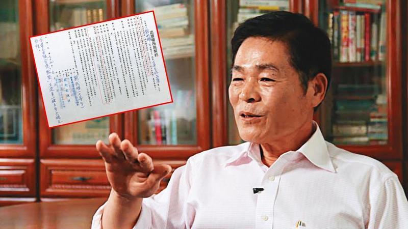 前衛出版社負責人林文欽今年67歲,在台灣文壇頗具知名度。(翻攝前衛出版社臉書)
