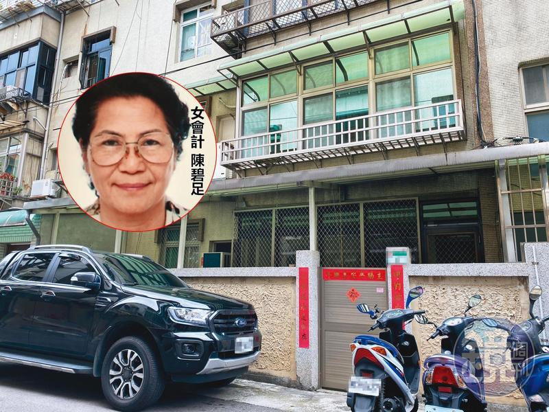 陳碧足(小圖)住在北市天母區一處公寓1樓,該位於美國學校附近。