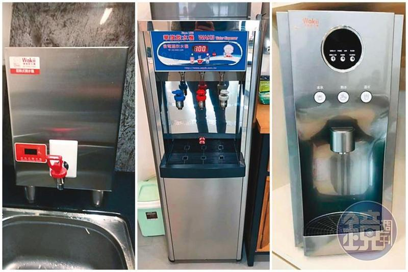 遭侵占的飲水機工廠所出產的飲水機品項豐富,有不少公司行號都是使用該公司所生產的落地型飲水機和瞬熱飲水機。(翻攝華旗飲水機臉書)