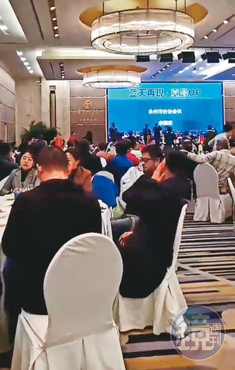長沙台商協會受台辦指示,動員560名台商替韓國瑜造勢,活動熱鬧,還有獎品可抽,並提供幾乎免費的機票鼓勵台商返台投票。(讀者提供)