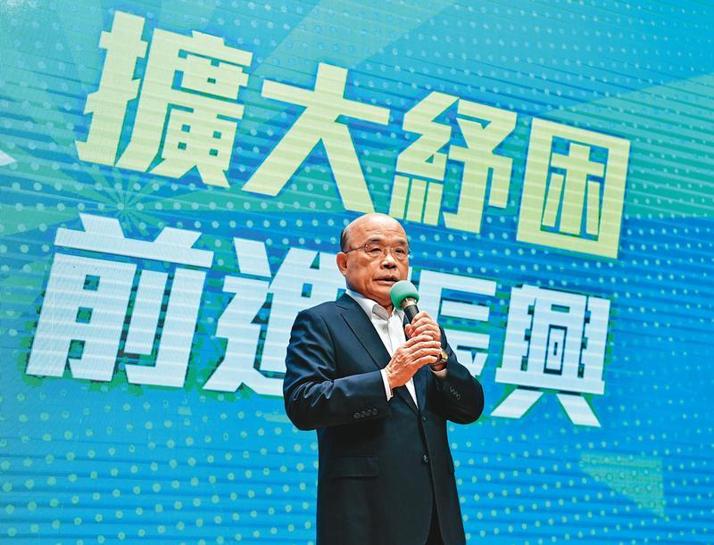行政院長蘇貞昌率領政院團隊力拚在疫情落底後儘速振興經濟。(行政院提供)