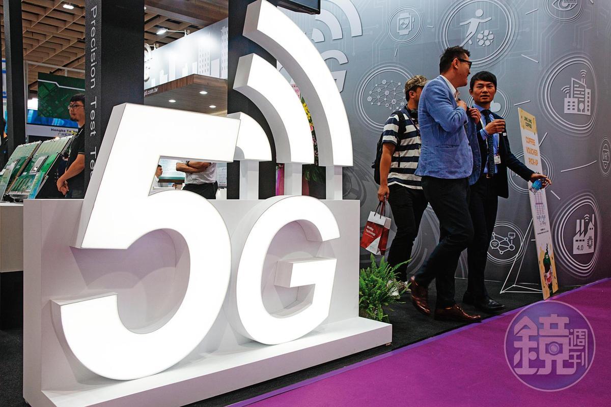 政院針對新興半導體、5G、AI三大科技產業研擬「大A+計畫」,盼結合國際大廠核心技術來台投資,穩固台灣高科技創新優勢。