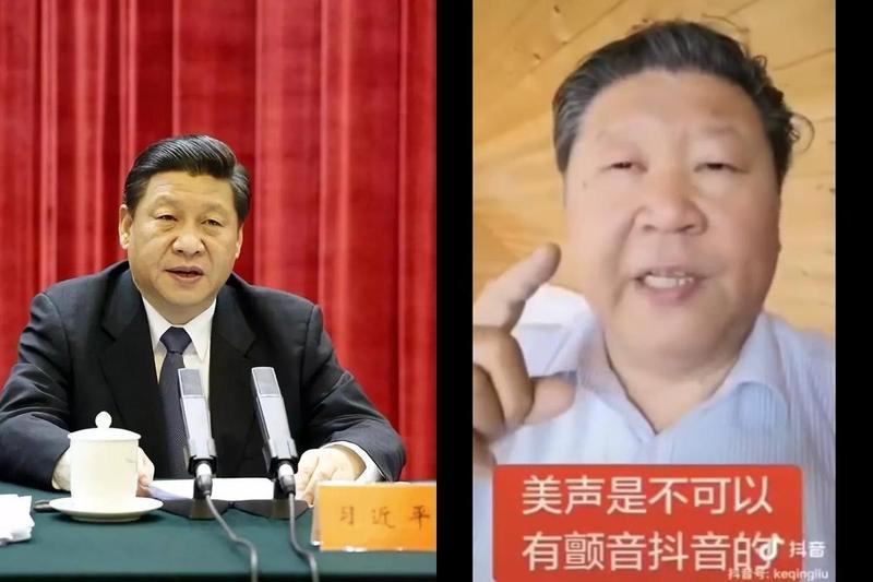 中國大陸歌唱家因長得太相中國國家主席習近平,而沾上不少麻煩。(翻攝YouTube、中國軍網)