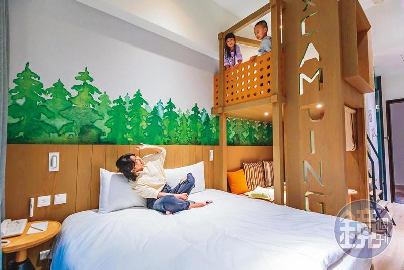 「樂旅小閣樓」是專為親子設計的主題房型,小朋友一進房間,立刻爬上屬於自己的小閣樓。