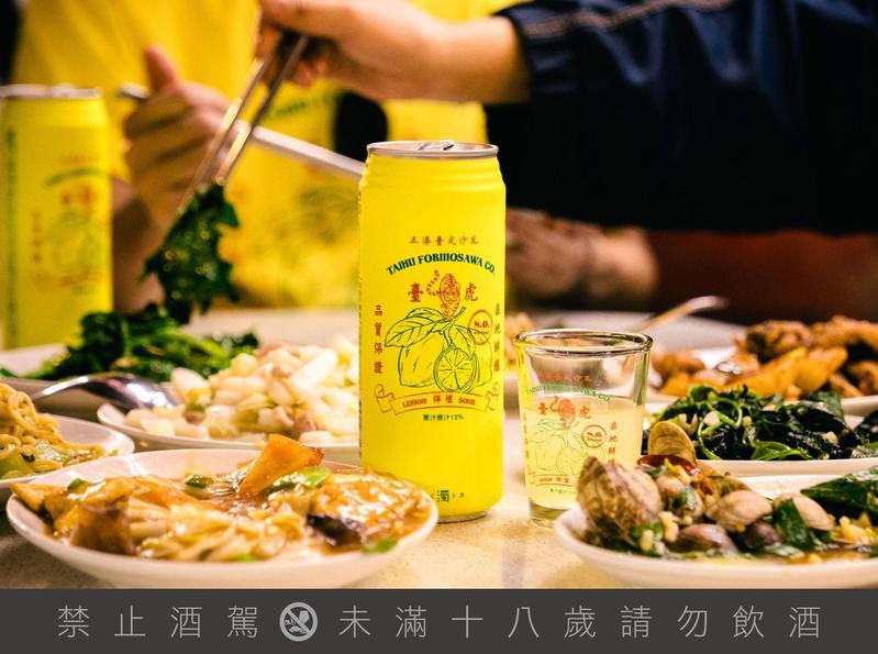 經典不敗的黃綠紅配色,臺式檸檬沙瓦,5月18日起,全家便利商店上市獨賣。(臺虎精釀提供)