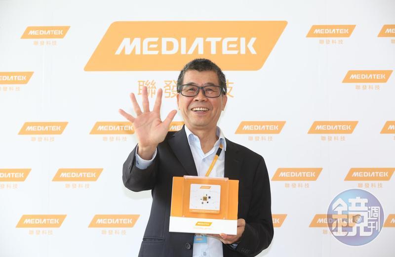 聯發科董事長蔡明介積極布局5G市場,下半年手機開賣獲利可望再上一層樓。