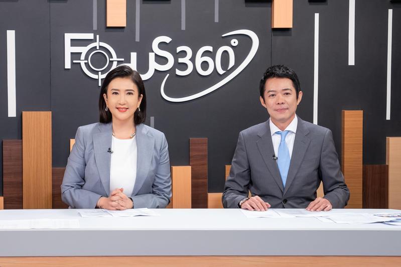 深度報導節目《FOCUS 360》由方念華主持,邀請各領域專家與主持人進行深度對話。(翻攝自TVBS)
