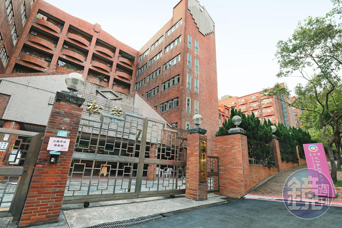 北市府委外經營的兆如老人安養護中心,遭爆老人被凌虐、集體感染疥瘡。