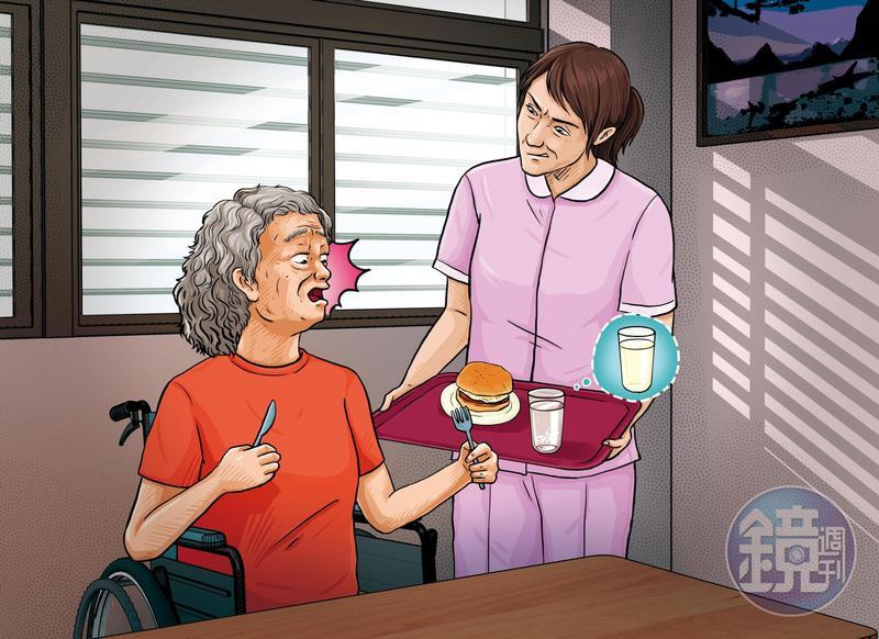 兆如的照服員被控在半夜將2名失智老人搖醒,把他們推到會客室一整夜。(圖為示意畫面)