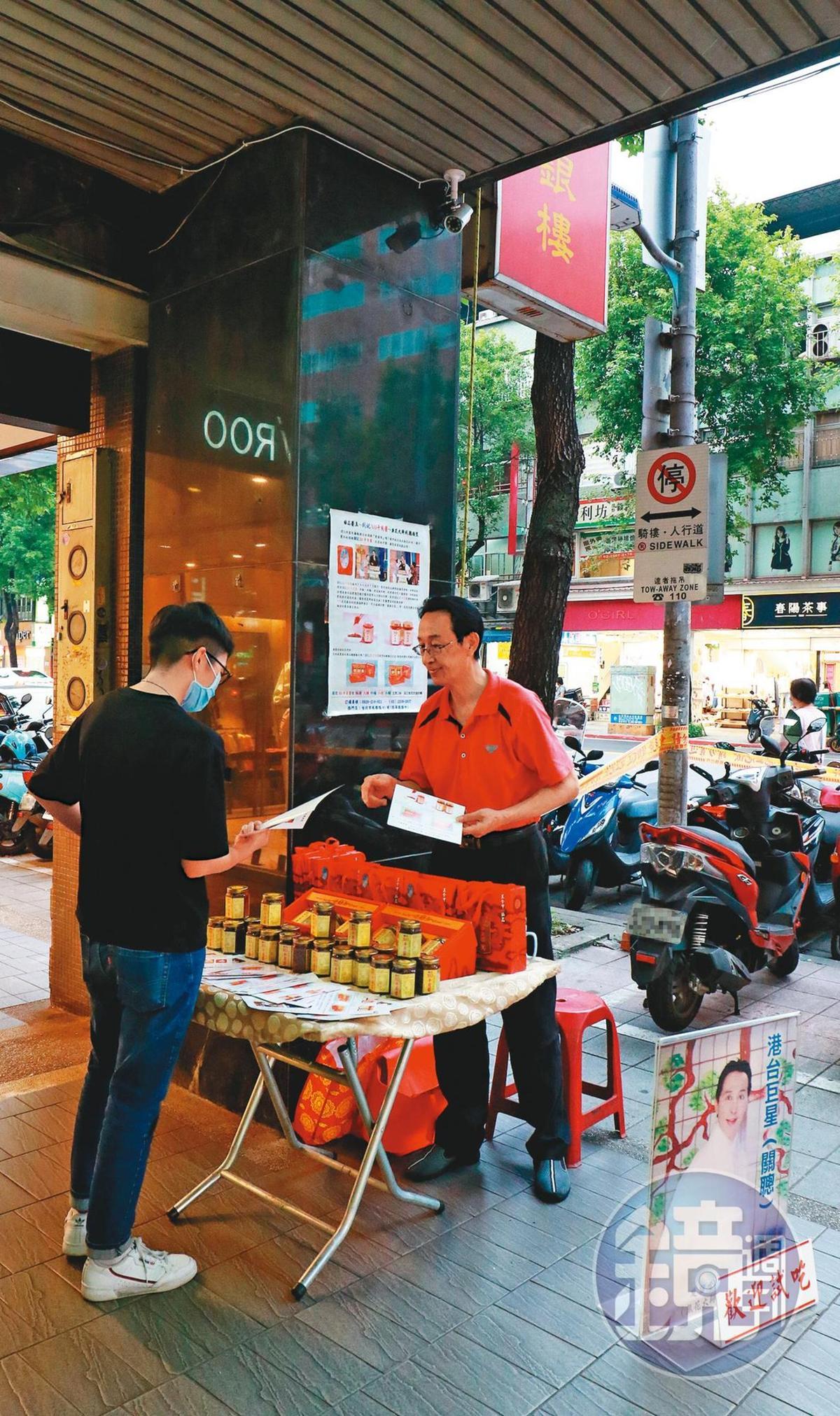 關聰在路邊宣傳「關記」XO醬,一一解答顧客的詢問。