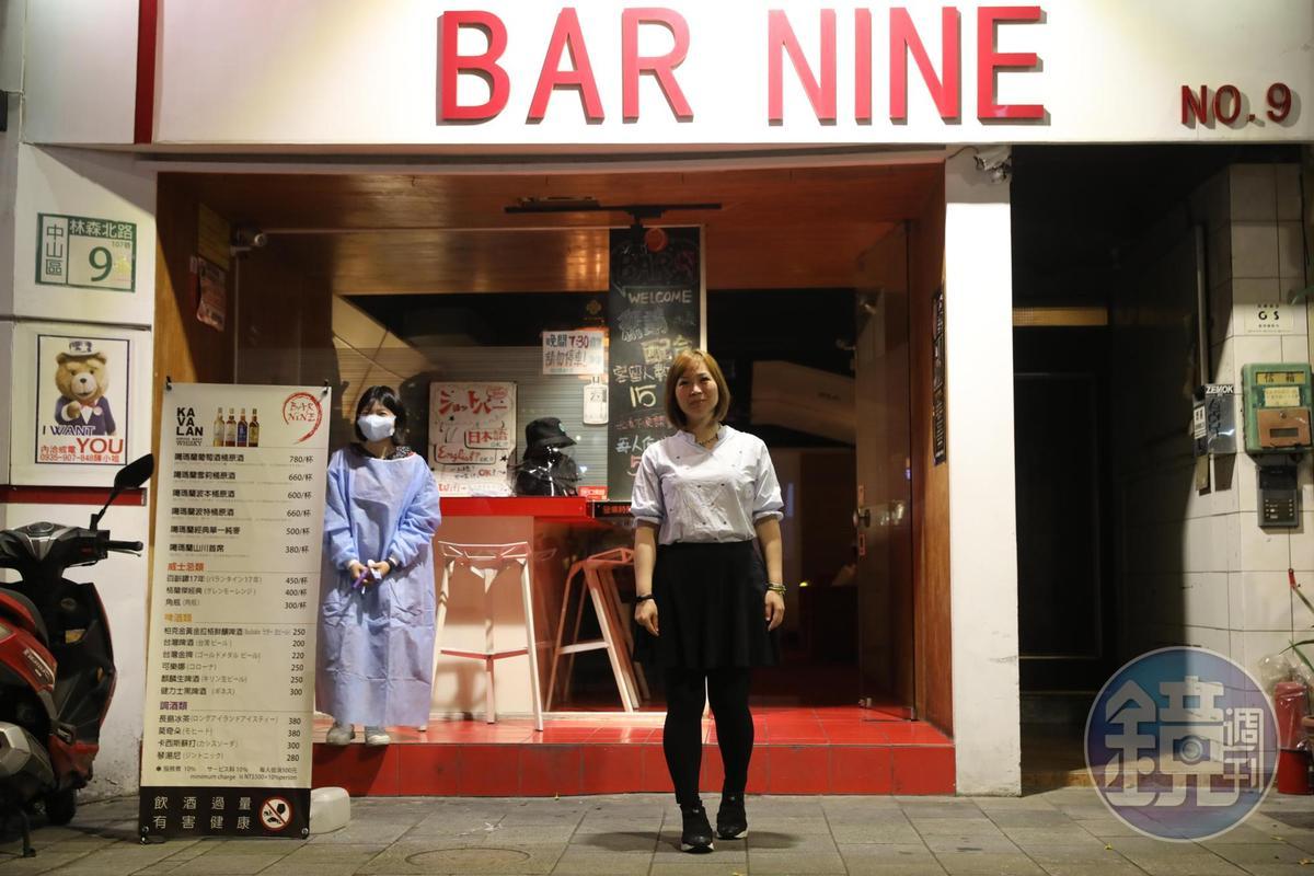 席耶娜的酒吧名稱取做BAR NINE,因Nine與Night音近,取其酒吧做夜晚生意的意思,另一個原因單純是店址為林森北路107巷9號。