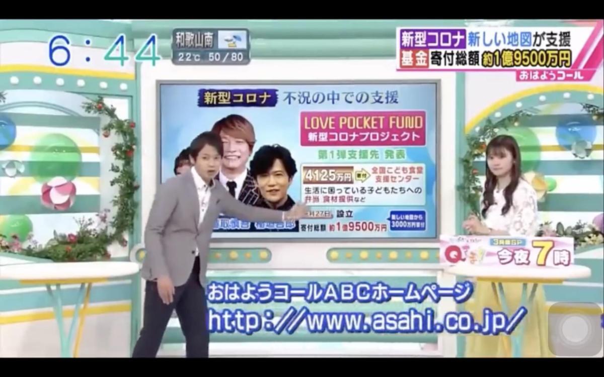 増田沙織在播報時突然卡頓,一旁的男主播橫山太一立刻救場,節目也迅速收尾。(翻攝自なおちゃんねる頻道)