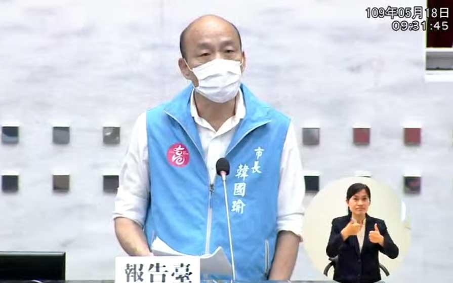 韓國瑜18日在議會報告時,首度為自己請假3個月參選總統公開道歉。(翻攝自高雄市議會直播)