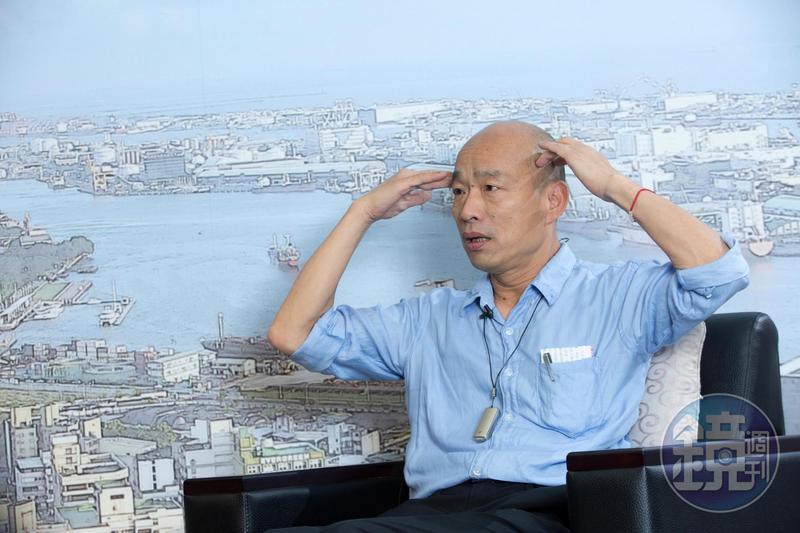 高雄財政局長撰文建議韓國瑜出招反制罷免。(本刊資料照)