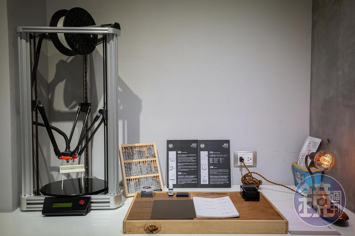 客房內不只展示早期的3D印表機,還提供房客免費體驗活字印刷樂趣。