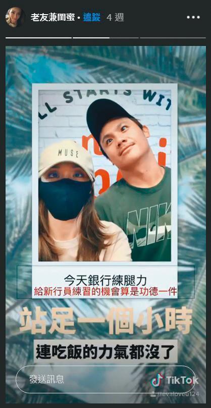 盧施羽熱愛在社群網站公開自己與陳鏞基的夫妻之道,看來十分惹人心酸。(翻攝自ava_ye0124 IG)