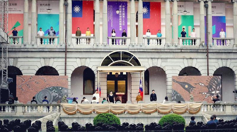 第15任總統就職典今登場,典禮整體美學設計讓不少人相當驚豔,打破大家過去對於「中華民國美學」的印象。(文化總會提供)