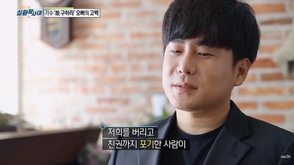 具浩仁對於生母拋棄他與妹妹,卻要求繼承一半的遺產感到無法接受。(翻攝自Naver)