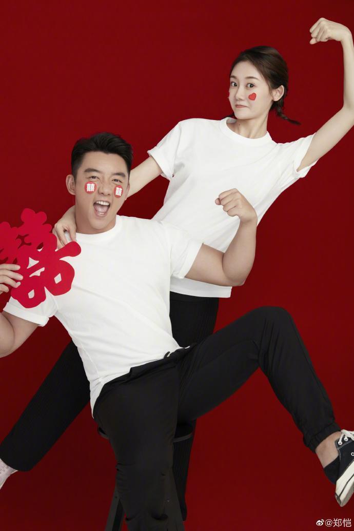 鄭愷是中國大陸相當知名的演員,苗苗則是舞蹈科班出身。(翻攝鄭愷微博)