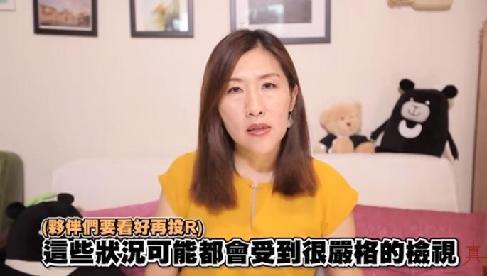 網紅律師賴瑩真從法律角度解析韓市長呼籲支持者只監票不投票的背後目的。(翻攝自瑩真律師YouTube)