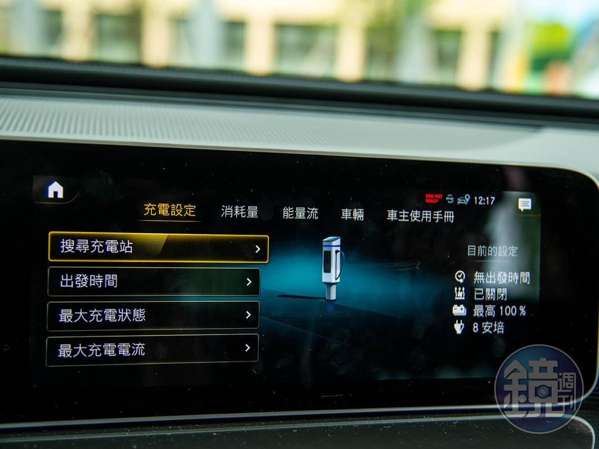 中央螢幕內有專屬EQ的選項來顯示相關資訊。