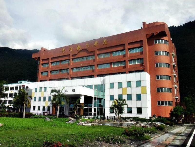 運彩公司退出台灣觀光學院(圖)經營。(翻攝自台灣觀光學院臉書)