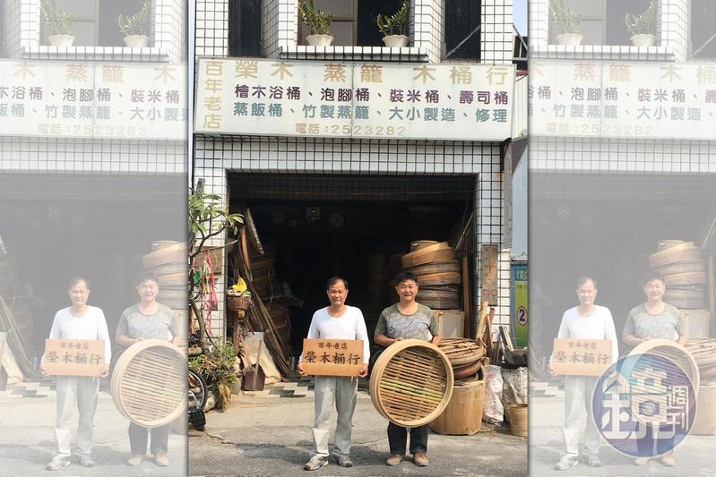 榮木桶行傳至第三代,現在由王開弘(左)與王炳文(右)二兄弟攜手經營。