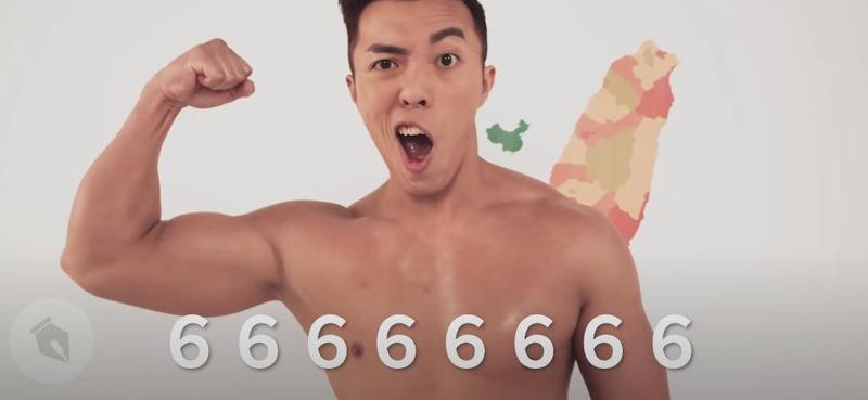 男模郭書廷原本演出劉樂妍的MV引發議論,他隨後馬上接演曾博恩的〈TAIWAN〉強調自己是愛台灣的台灣人。(翻攝薩泰爾娛樂YouTube)