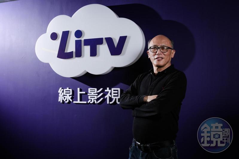 錢大衛以科技為基礎,從媒體角度出發,結合兩者並加入創新的商業模式打造LiTV。