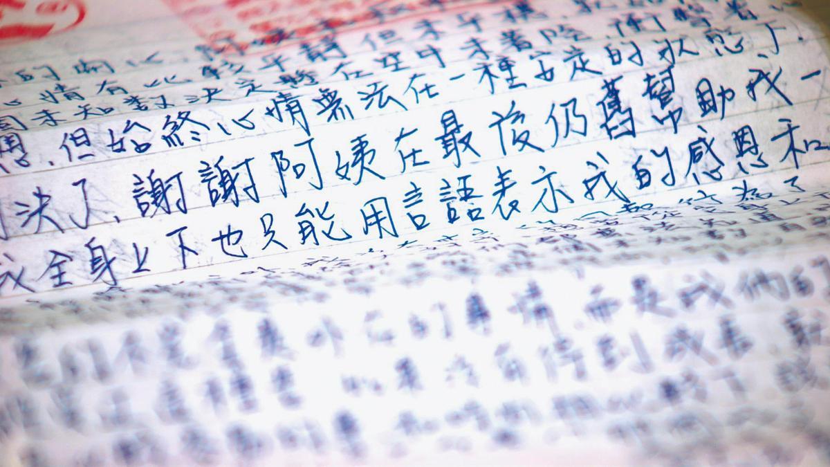 呂政軒被收押後,寫了很多信給死者母親表達悔意,並感謝對方原諒。(東森新聞提供)