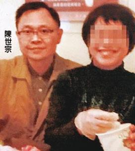 海大商船學系副教授陳世宗(圖)遭控對女學生強吻襲胸,一審雖還他公道,但他與女學生獨處對話內容曝光,仍引起議論。(讀者提供)