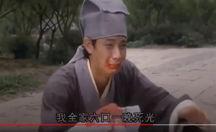 梁榮忠曾在港片《唐伯虎點秋香》演出爭入華府賣身葬全家一角。(翻攝自YouTube)